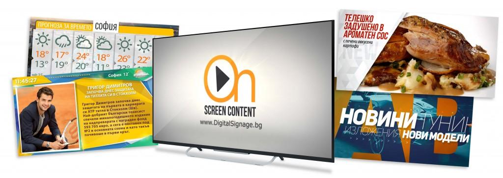 led екрани, led дисплеи, видеостени, рекламни дисплеи
