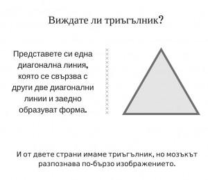 значение на визуалната информация