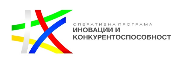 logo Operational Programmes