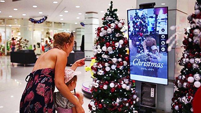 prendi-christmasactivation01-640-jpg__640x360_q85_crop